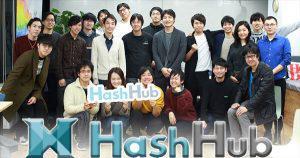 日本で開催 学生ブロックチェーン開発支援プログラム「Next Base」ー「Hash Hub」から高度なブロックチェーン人材を生み出す