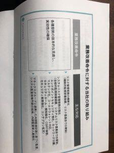 コインチェック、将来的にICOやSTO実施にも興味を示す 仮想通貨交換業者登録に関する記者会見内容まとめ