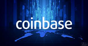仮想通貨を預けて報酬を得る 米仮想通貨取引所コインベースがPoSに対応するカストディサービスを提供へ