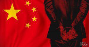 【速報】中国北京市、仮想通貨のSTOやステーブルコインなども違法金融活動に定める|中国の禁止範囲拡大に警戒