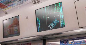 IBM、ブロックチェーンプロジェクトの電子広告を「日本の電車の液晶ディスプレイ」に掲載