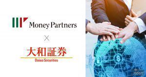 マネーパートナーズ、仮想通貨交換業を目的とする子会社を設立|大和証券と業務提携