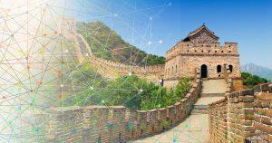 中国政府、貿易金融領域でブロックチェーンのテスト運用開始
