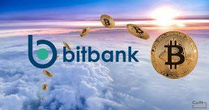 仮想通貨取引所の新規申込数が4倍に、bitbankのCOOがワールドビジネスサテライトに出演