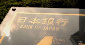 藤巻議員、日銀・黒田総裁に対して「仮想通貨や経済」について質問予定