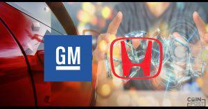 ホンダと米GM、ブロックチェーン活用する電気自動車の共同研究開始へ