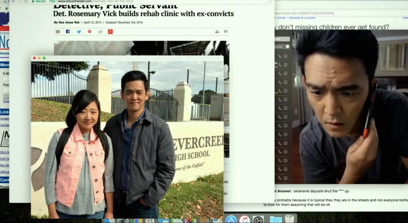New Searching Trailer: John Cho Unravels A Tech-Driven
