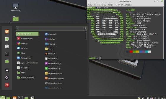 Релиз Linux Mint 19.3 «Tricia». Что нового