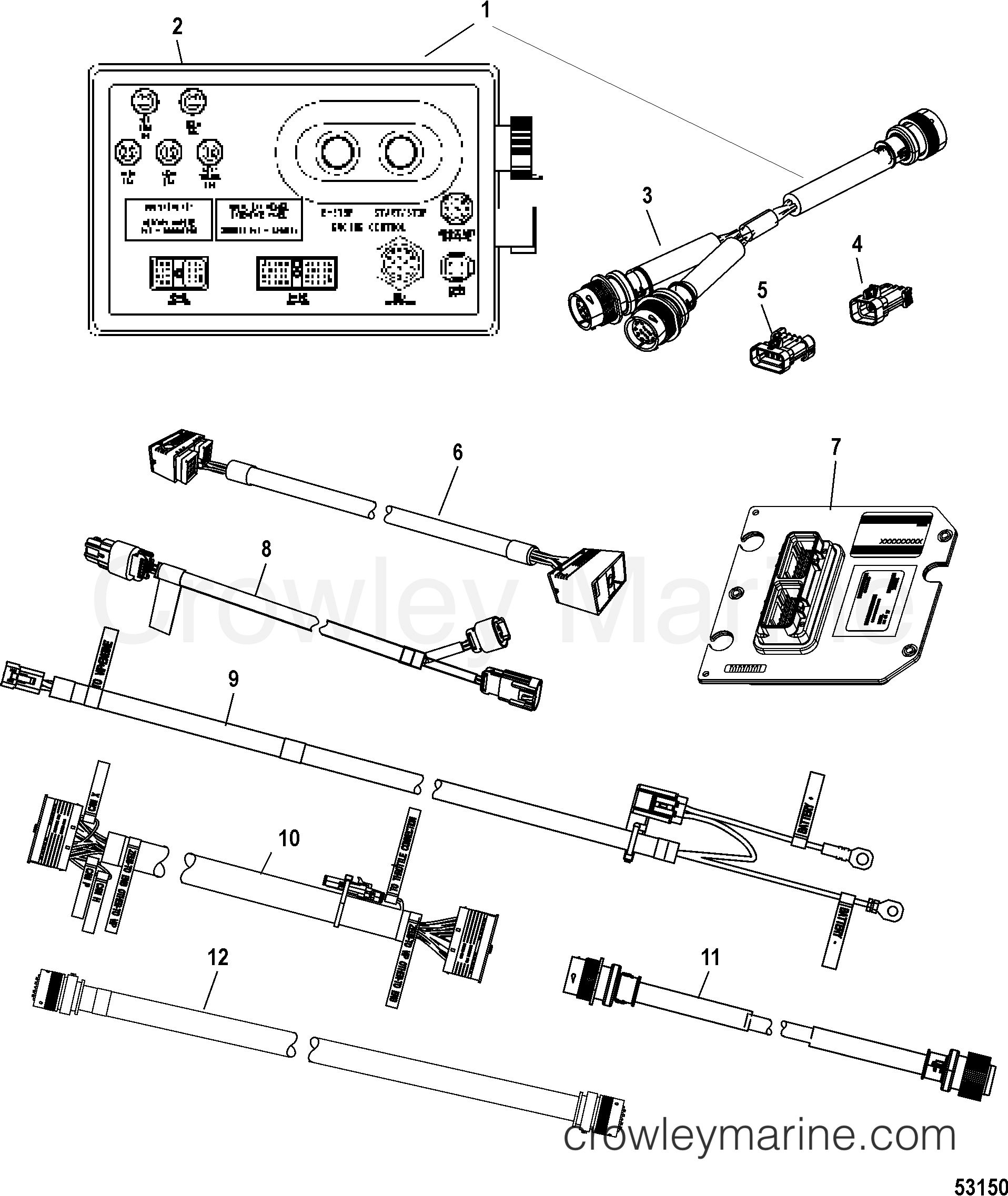 Vessel Interface Panel And Adapter Harnesses