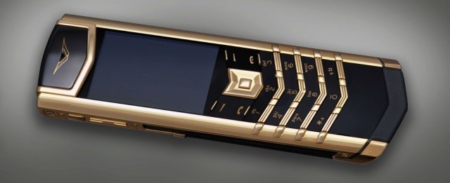 Vertu has made a fortune selling super-expensive cellphones to the elite. Photo: Vertu