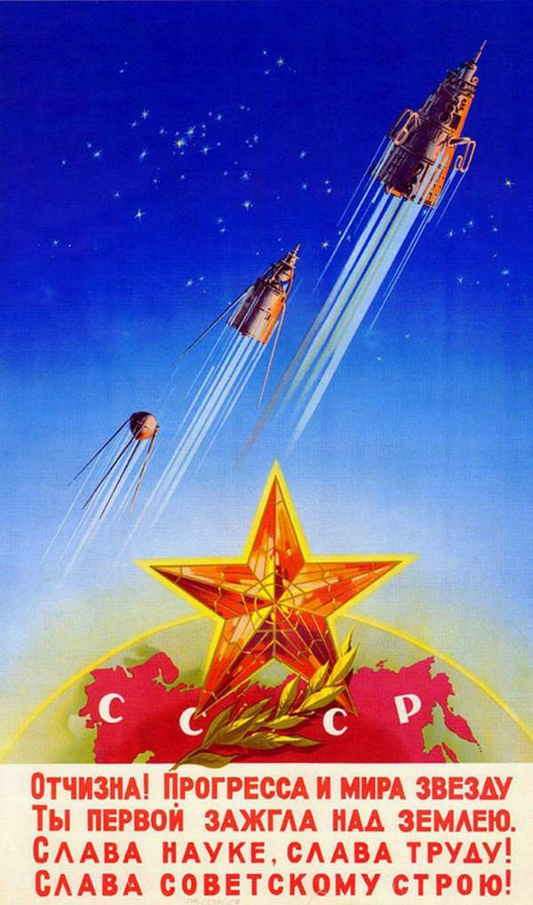 Soviet space propaganda: rocket porn from the past | Cult ...