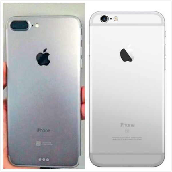 Is this the iPhone 7 Plus?