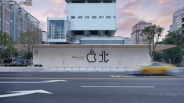 Taipei apple store