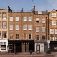 227 230 Shoreditch High Street Hackney Buildings