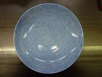 Arabia Iittala Finland Avec Blue Pasta Plate Design