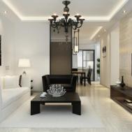 Basics Minimalist Styled Living Room
