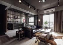 Captain America Decor Interior Design Ideas