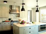 Choose Kitchen Lighting