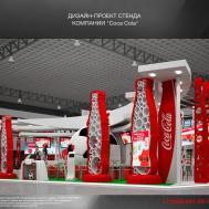Coca Cola Exhibition Stand Behance