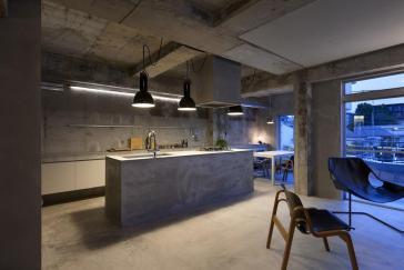 Concrete House Raw Beauty Eye Fashion