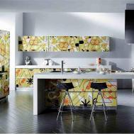Cool Kitchen Ideas Dgmagnets