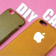 Diy Apple Leather Case Iphone
