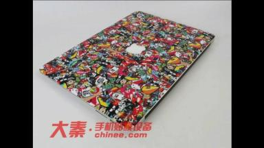 Diy Tutorial Custom Laptop Skin Home