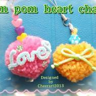 Diy Yarn Pompom Heart Tutorial