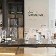 Foster Partners Open Exhibition London Highlighting