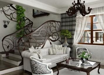 Interior Design Trends 2017 Modern Living Room