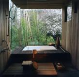 Japanese Bathroom Design Your House Traditional