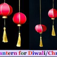 Make Paper Lantern Akash Kandil Home Diwali