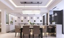 Minimalist Ceiling Wall Living Dining Room