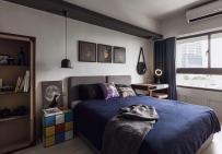 Minimalist Studio Apartment Design Bring Out Masculine