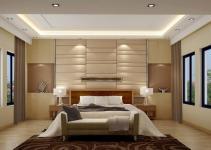 Modern Bedroom Main Wall Design Ideas House