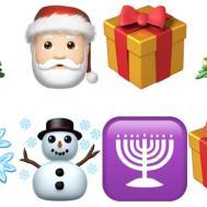 Need Last Minute Gift Ultra Slacker Christmas