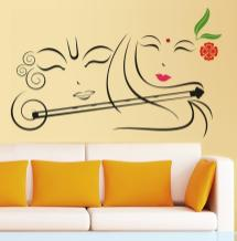 Office Wall Stickers India Decal