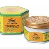 Singapore Tiger Balm Ointment Jar Brand Massage