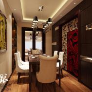Small Dining Room Interior Design Ideas