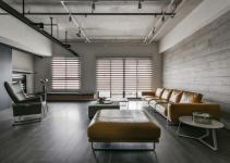 Taiwanese Apartment Aya Living Uses Beautiful Mix