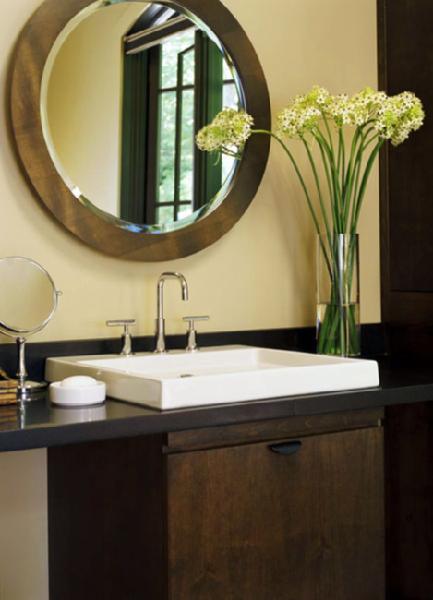 Yellow And Brown Bathroom Transitional Bathroom