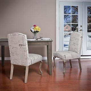 Beige Printed Fabric Dining Chairs Set Of 2