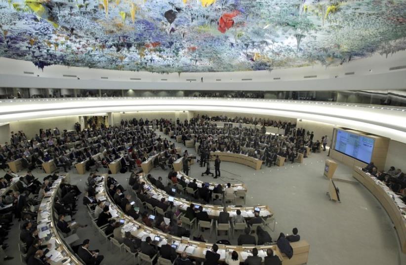 ONU aprobó extender investigación por violaciones a Derechos Humanos en Venezuela: así votó cada país