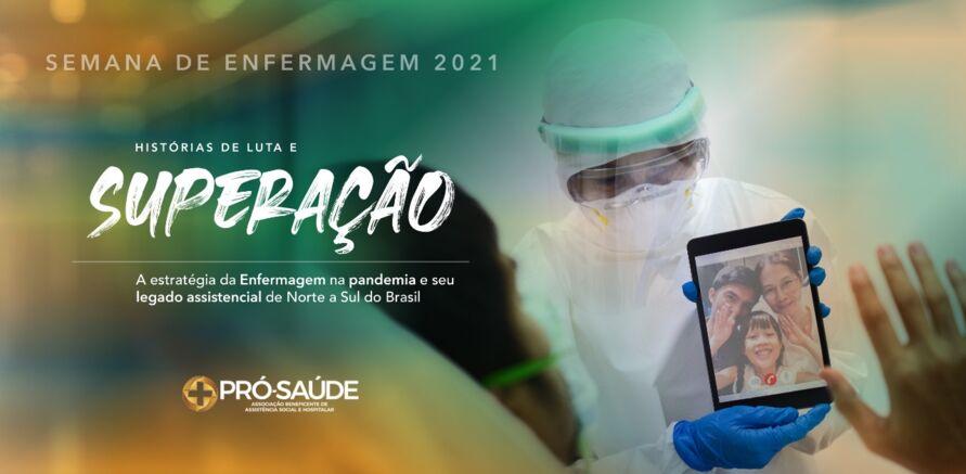 Nas lives, profissionais que atuam pela Pró-Saúde, em vários hospitais brasileiros, vão compartilhar as estratégias criadas para o enfrentamento da pandemia do novo coronavírus.