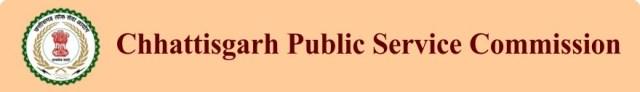 Chhattisgarh PSCAdmit Card 2017 – Civil Judge (Mains) Exam 2016 Written Exam Call Lette