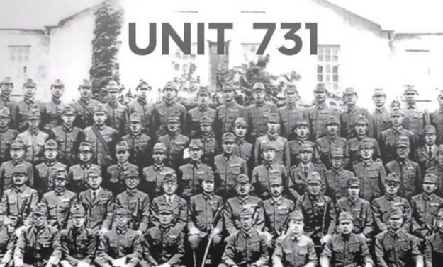 الوحدة 731 اليابانية