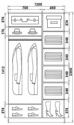 """Шкаф-купе 2-х дверный ХИТ 24-14-77-12, фотопечать """"Корабль ..."""