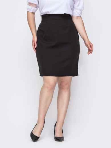 Чёрная юбка-карандаш большого размера 49905 – купить в ...