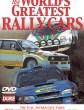 World's Greatest Rally Cars DVD