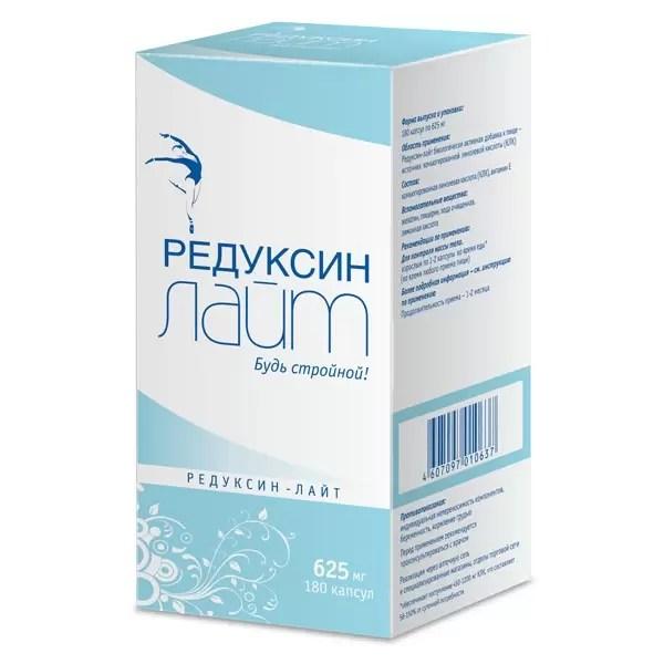 Редуксин цена в Уфе, купить в интернет аптеке, Редуксин ...